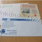 Друк на конвертах