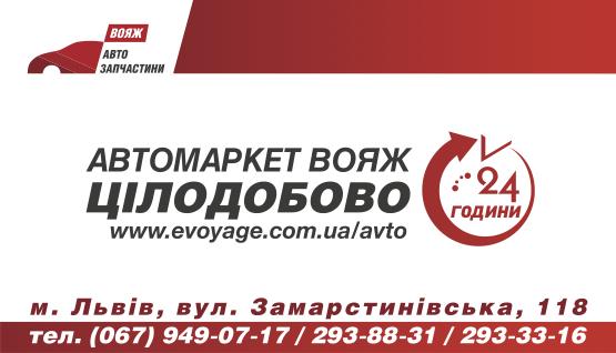 viz_ZILODOBOVO_preview (1)