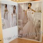 Весільний каталог