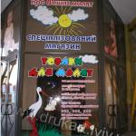 reklama2